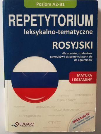 Repetytorium ROSYJSKI Edgard super podręcznik