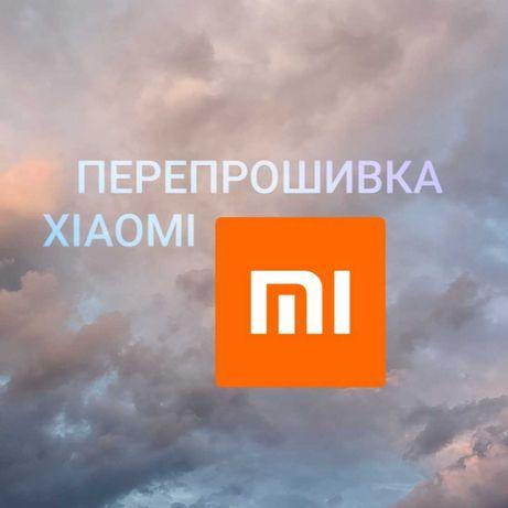 Перепрошивка Xiaomi / Сяоми смартфонов, восстановление кирпича