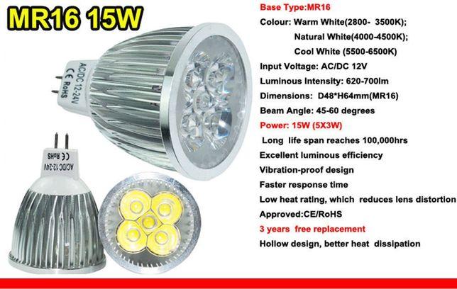 Lampadas LED, com conector MR16, 12/24 voltes de 12W e 15W