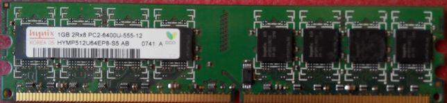Hynix HYMP512U64EP8-S5
