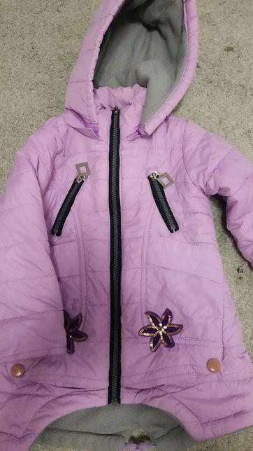 Куртка Деми  парка Grace+ подарок шапка деми