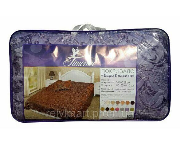 Покрывало и две подушки Постельный комплект