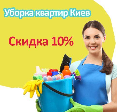 """Клининг Киев - не дорого - заказать уборку - качественно """"Чисто Фея"""""""
