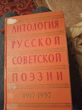 Продам старые книги СССР