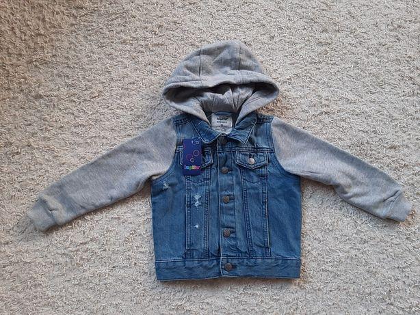 Одяг класний Штани кофти куртка