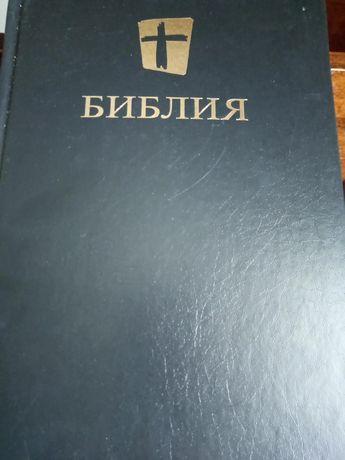 Христианская Библия