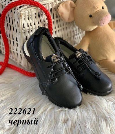 Детские красовки,туфли