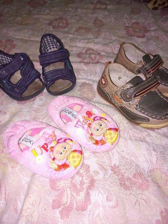 Туфли,макасины,тапочки сандали,босаножки.CBT.T.Next.
