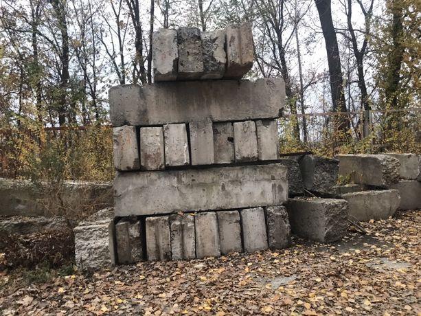 Продам Фбс 3 ,блок фундаментный плита перекрытия
