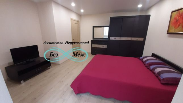 ЖК Счастливый квартира с ремонтом и техникой