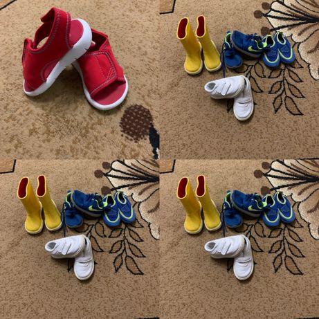 Дитяче взуття!