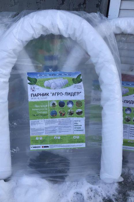 ПАРНИК- мини теплица из агроволокна фирмы Берегово - изображение 1
