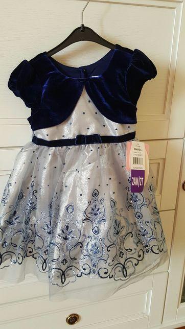 Платье для принцессы на 2 г.