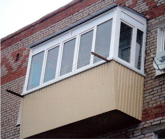 Балконы.Надежно. Быстро.