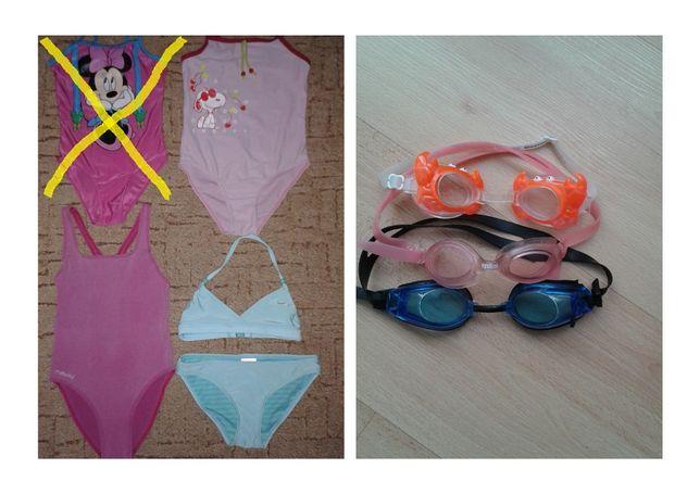 Strój kąpielowy 134 dziewczęcy bikini gogle, okulary pływackie