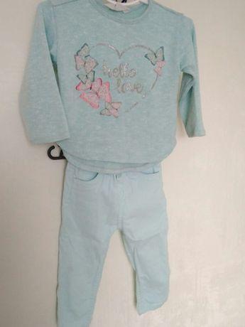 Стильный комплект:реглан,кофта,кофточка и зауженые джинсы узкачи
