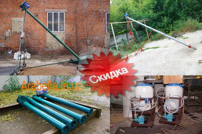 Изготавливаем шнековые погрузчики (транспортеры конвейера) для зерна
