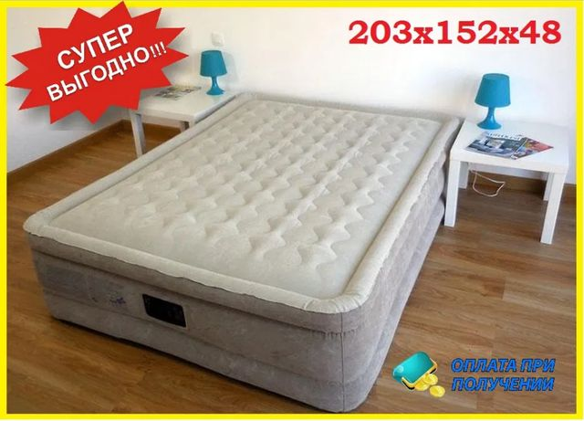 Матрас.Надувная двухспальная кровать. Ліжко. Ламзак для туризма. Насоc