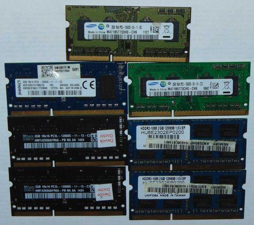 Оперативная память SoDimm DDR3 DDR3L 2Gb