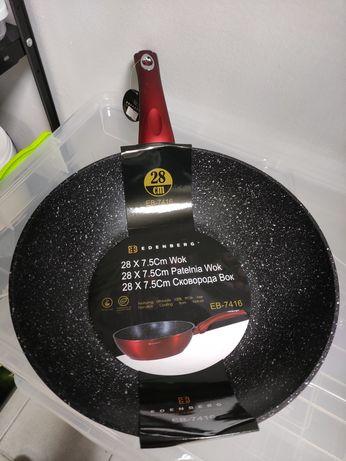 Сковорода сковородка ВОК VOK с мраморным покрытием мраморная 28см