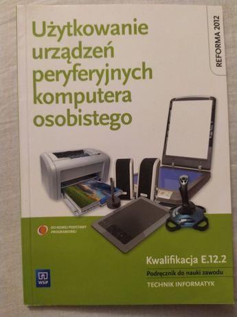 Użytkowanie urządzeń peryferyjnych komputera osobistego E12.2 WSiP