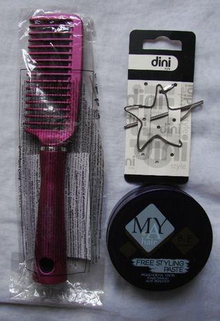 Набор для волос в подарочной упаковке 3 в 1