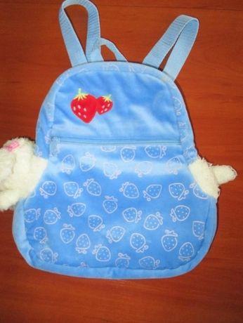 plecaczek niebieski  piesek