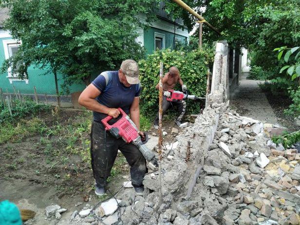 Демонтаж заборов, стен, домов и т.п.
