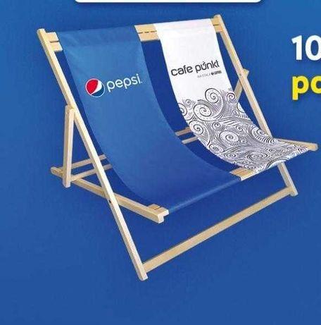 Leżak podwójny Duo drewniany Pepsi/Cafe Punkt Lotos Nowy