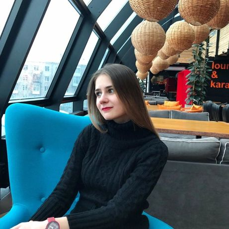 Репетитор англійської мови по SKYPE / ЗНО