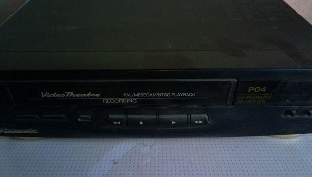 Видео магнитофон Panasonic NV-P04RMK2