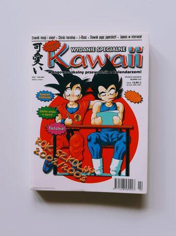 Kawaii Kalendarz szkolny Kolekcjonerskie
