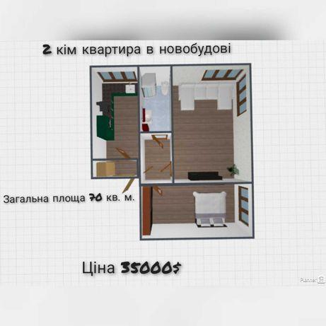 Продам Двокімнатну квартиру!NK