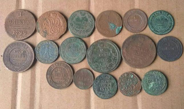 Продам монеты царской России и СССР