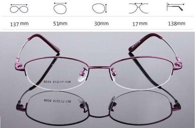 Armação - Óculos de titânio para lentes graduadas, NOVOS, roxo