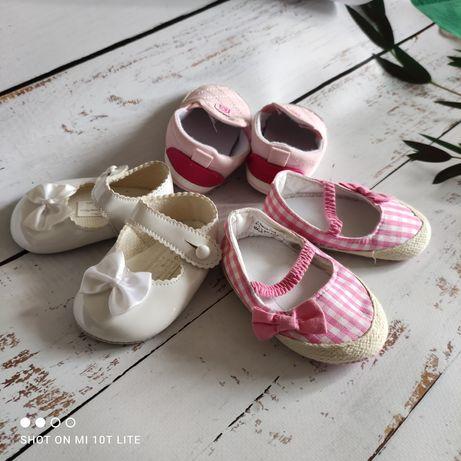 6-12 мес Балетки, туфли обувь