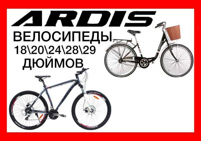 Велосипед Ардис 24\26\29 Горный Городской Алюминиевый Велосипеды Ардіс