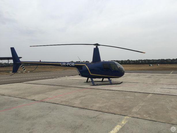Продам Вертолет Robinson R44 Astro