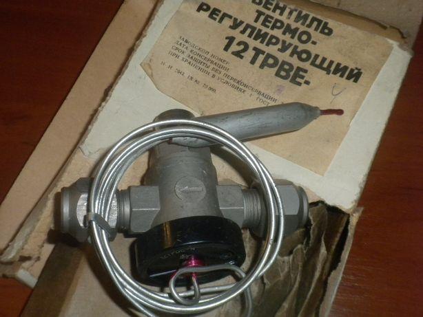 Новый 12ТРВЕ-4 вентиль терморегулирующий, 4000ккал/ч