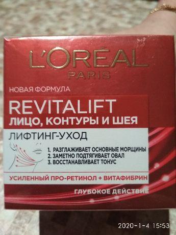 Крем L'Oreal Paris Revitalift лифтинг-уход, лицо, контуры и шея.