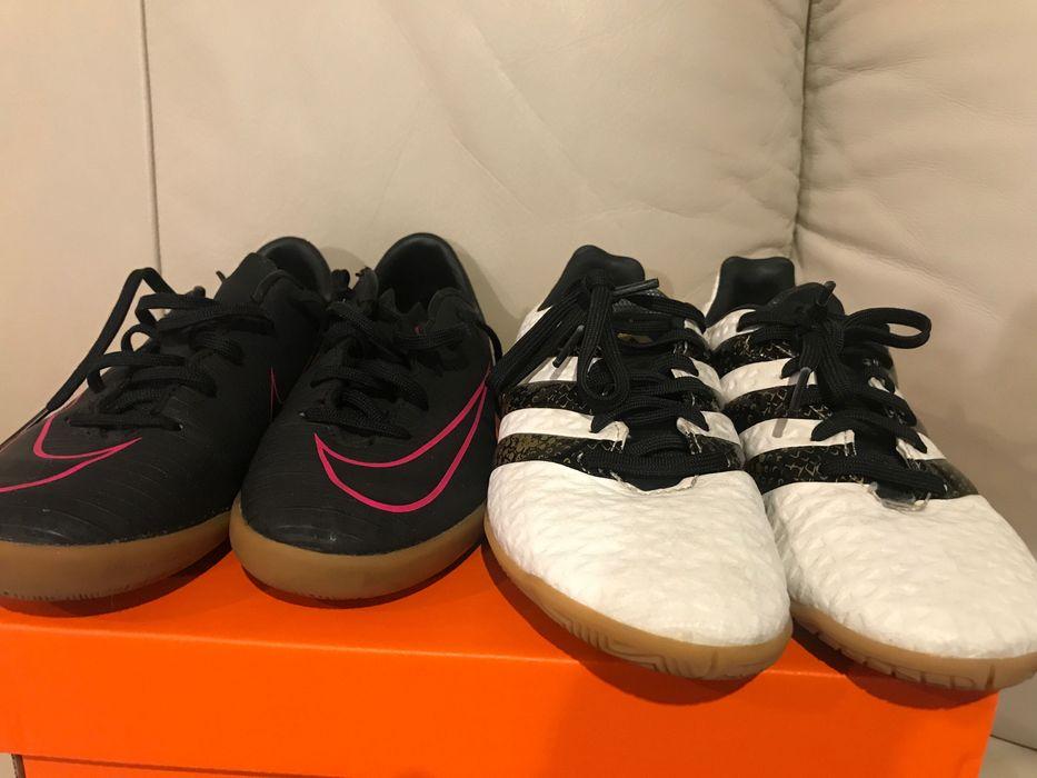 Sprzedam halówki: Nike 31,  Adidas 33 Kobylin - image 1