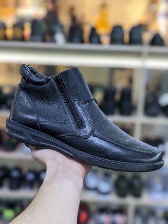 Ботинки зимние кожаные Bama 41,42,43,44,45,46 размера Оригинал