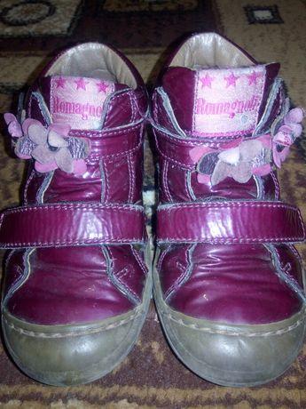 Туфельки туфли лаковые кожаные 26 размер