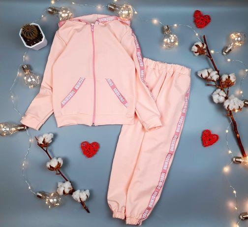 Спортивный костюм спортивний для девочки дівчинки 110-116-122-128-134