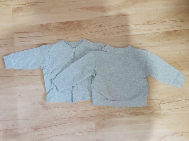 Rozpinana bluza chłopięca