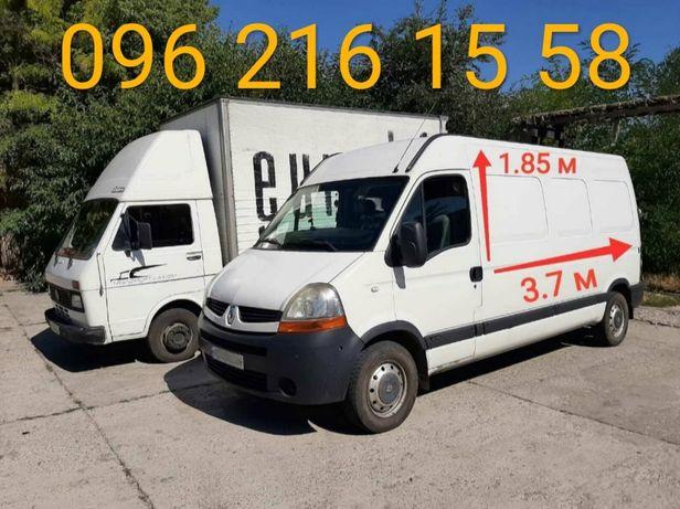 Доставка грузов, грузоперевозки, перевозка мебели, переезды, грузчики