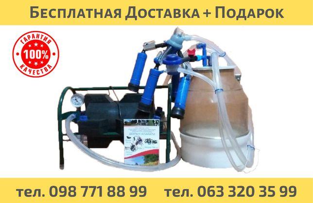Доильный Аппарат Импульс ПБК 4 от Производителя   Бесплт Доставка Киев