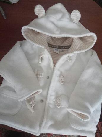 Куртка пальто унисекс
