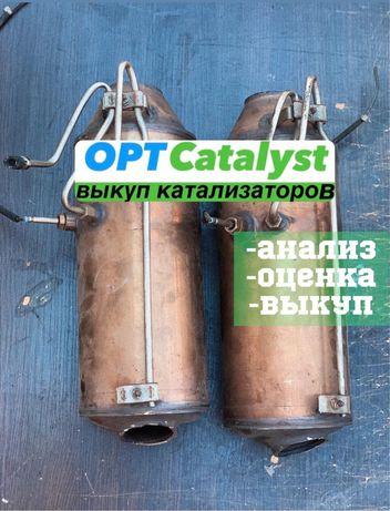 Купим Ваш бу катализатор сажевый фильтр дорого