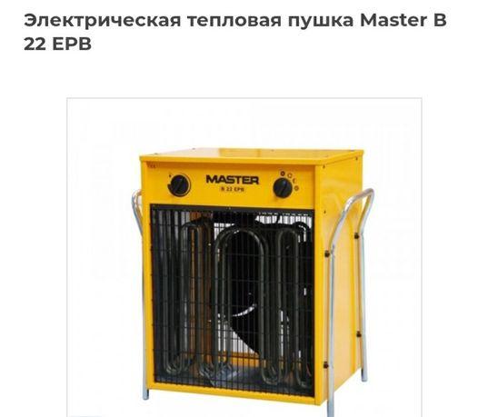 Тепловая пушка Master 22